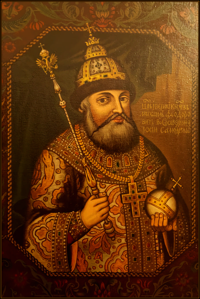 Картинка царя михаила федоровича